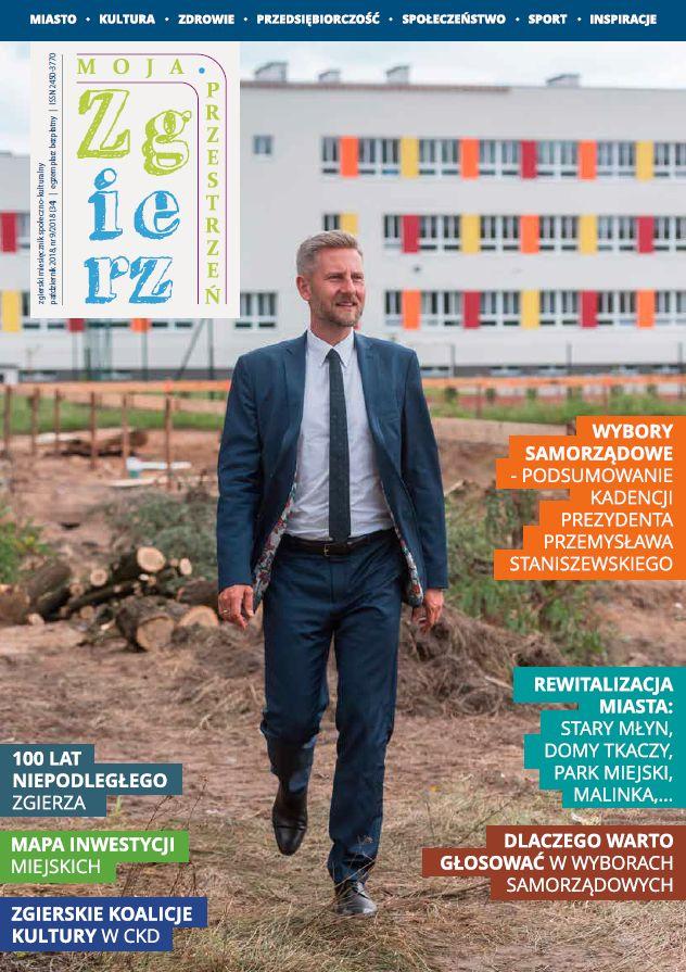 Zgierska Przestrzeń 09/2018
